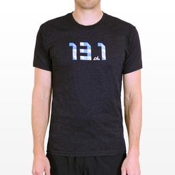 13.1 Tshirt